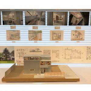 杉並建築展2019「ひらかれた建築」